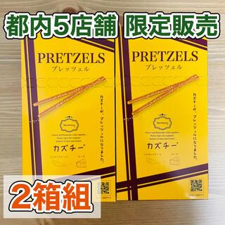 KALDI - 数量・店舗限定 カルディ カズチープレッツェル くんせいカズノコ×チーズ 2箱組