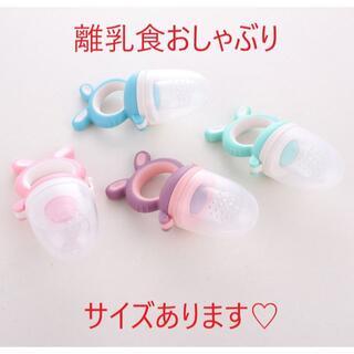 ピンク グリーン L うさぎ(哺乳ビン)