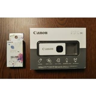 キヤノン(Canon)のCanon iNSPiC REC FV-100 グレー (コンパクトデジタルカメラ)