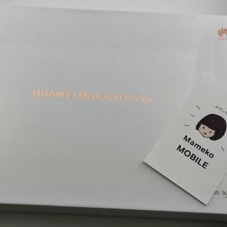 未開封 HUAWEI MediaPad M5 lite 10 BAH2-W19