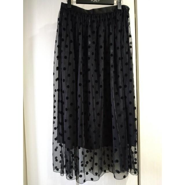 IENA(イエナ)の【IENA】イエナ IENA LA BOUCLE チュールドット スカート レディースのスカート(ロングスカート)の商品写真