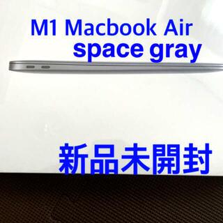 Mac (Apple) - Apple MacBook Air Apple M1 Chip スペースグレイ