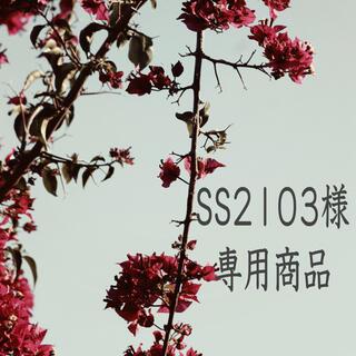 SS2103さま(Tシャツ(長袖/七分))