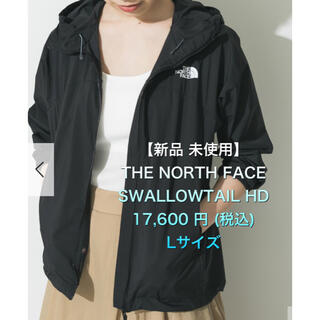 THE NORTH FACE - 【新品・未使用】THE NORTH FACE  パーカー L