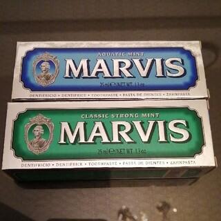 マービス(MARVIS)のマービス 歯みがき粉 25mlx2本(歯磨き粉)