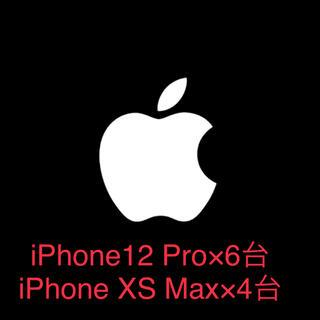 アイフォーン(iPhone)のiPhone 本体(スマートフォン本体)