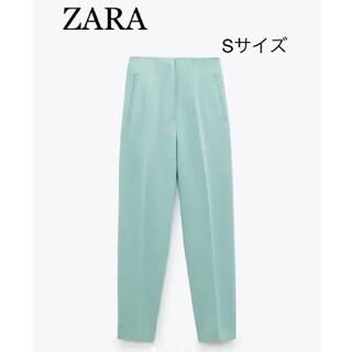 ZARA - 大人気!ザラ ZARA ハイウエストパンツ ウォーターグリーンミントグリーンS