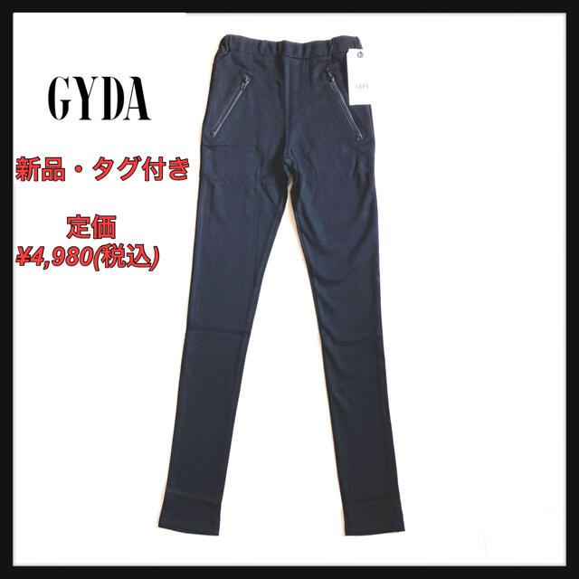 GYDA(ジェイダ)の《新品》GYDAジェイダ スパッツ/レギンス レディースのレッグウェア(レギンス/スパッツ)の商品写真