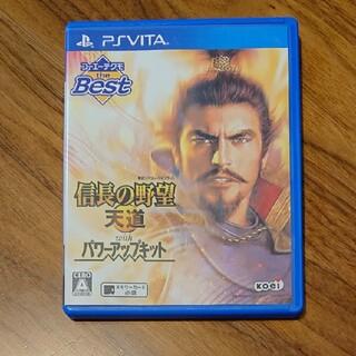 PlayStation Vita - PSVITA   信長の野望  天道  with  パワーアップキット