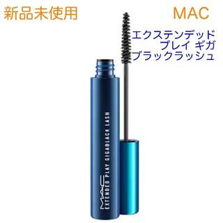 MAC - MAC マスカラ ブラック