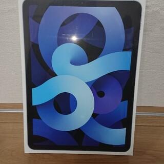 iPad - ipad air  256GB