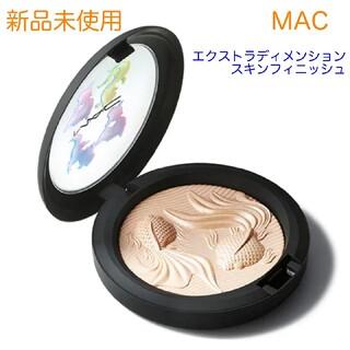 MAC - MAC エクストラディメンション スキンフィニッシュ