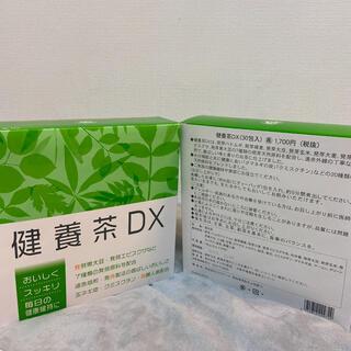 ナリス化粧品 - ナリス化粧品 健養茶DX 30袋 ❎4️⃣箱