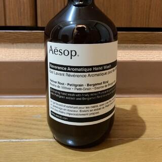 イソップ(Aesop)の【新品未使用】Aesop レバレンス ハンドウォッシュ 500ml(その他)