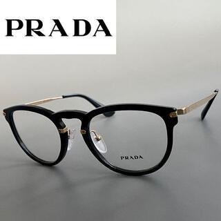 PRADA - PRADA プラダ ブラック ゴールド ボストン メガネ 黒 金 ケース