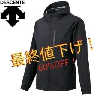 DESCENTE - 【大特価】DESCENTEシェルジャケット