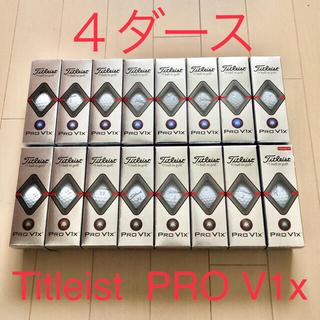 タイトリスト(Titleist)のタイトリスト ProV1x ゴルフボール 4ダース ★新品・未使用★(その他)