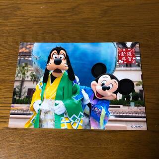 【値下げ】ディズニー スペフォ (キッズ/ファミリー)