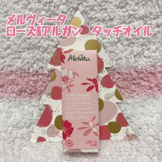メルヴィータ(Melvita)の【新品】メルヴィータ オイル(ボディオイル)