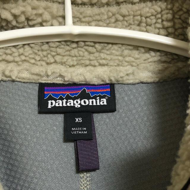 patagonia(パタゴニア)のPatagonia レトロx ペリカン メンズXS メンズのジャケット/アウター(ブルゾン)の商品写真