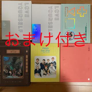 防弾少年団(BTS) - BTS BluRay 6点セット
