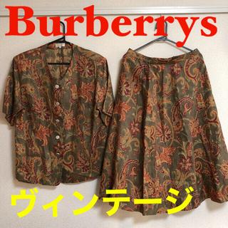 BURBERRY - Burberrys バーバリーズ バーバリー セットアップ