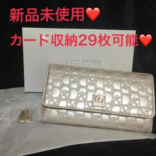 ピンキーアンドダイアン(Pinky&Dianne)の新品未使用❤大容量長財布(財布)