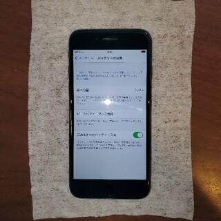 iPhone - バッテリー新品 iPhone7 128GB ブラック SIMフリー 付属品7点