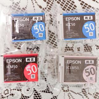 EPSON - 【セット格安】EPSON 純正 インクカートリッジ IC6CL50 風船