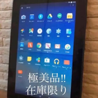 ANDROID - 【極美品 在庫1台!】 10.1インチ 日本製 Android タブレット 本体