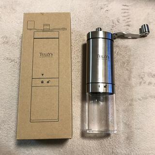 タリーズコーヒー(TULLY'S COFFEE)のタリーズ スマートコーヒーミル(調理道具/製菓道具)