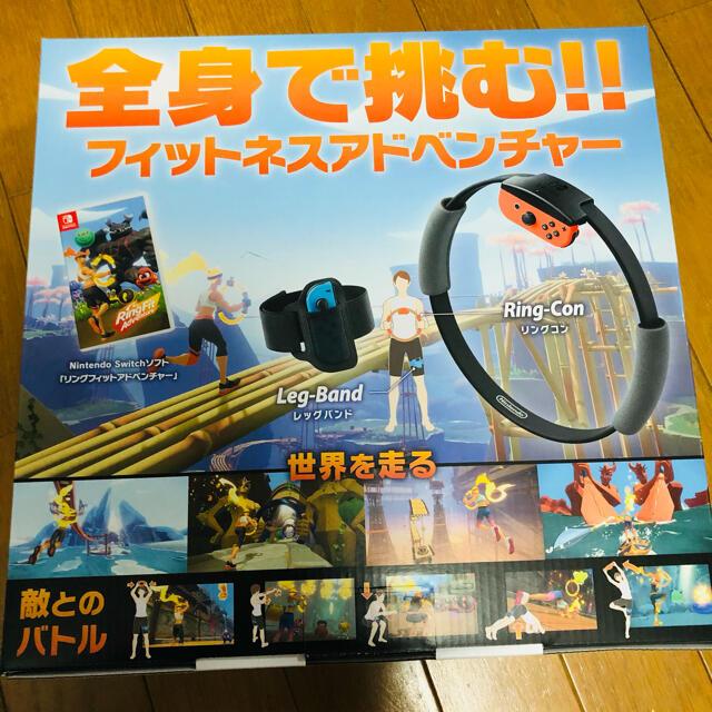 Nintendo Switch(ニンテンドースイッチ)のリングフィット アドベンチャー Switch エンタメ/ホビーのゲームソフト/ゲーム機本体(家庭用ゲームソフト)の商品写真