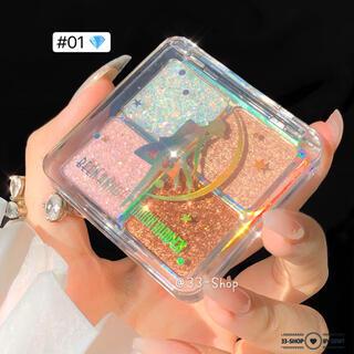 セール♪ キラキラセーラームーン4色グリッター アイシャドウ#01ピンクブラウン