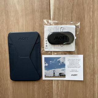 アップル(Apple)のiPhone12 MOFT MagSafe 専用マグネット付き(その他)