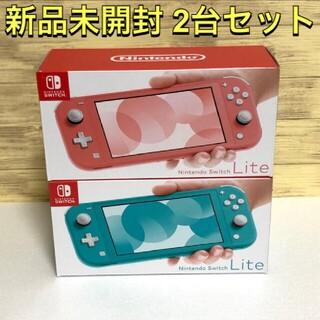 Nintendo Switch - 【新品】Nintendo Switch Liteターコイズ&コーラルセット