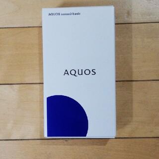 AQUOS - 【未開封】AQUOS sense3 basic シルバー 32 GB UQ