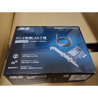 エイスース(ASUS)のASUS Wi-Fi 拡張カードPCE-AC58BT(PCパーツ)