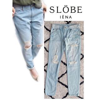 IENA SLOBE - SLOBE ダメージ クラッシュ デニム ボーイフレンド パンツ