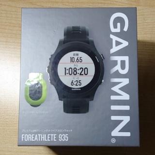 ガーミン(GARMIN)のGARMIN ForeAthlete 935 新品未使用 日本語正規版(その他)