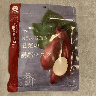 美肌の貯蔵庫 根菜の濃縮マスク 安納いも(10枚入)(パック/フェイスマスク)