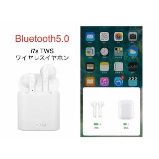 ワイヤレスイヤホン Bluetooth(ヘッドフォン/イヤフォン)