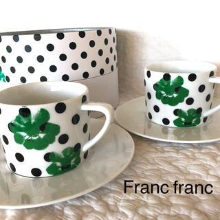 Francfranc - Francfranc*フランフラン カップ&ソーサー