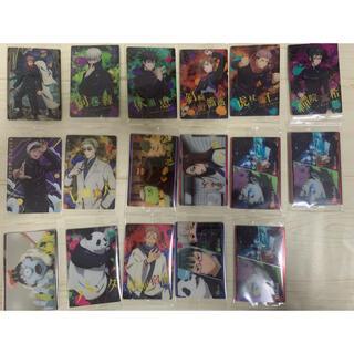 呪術廻戦 ウエハース カード 17枚セット