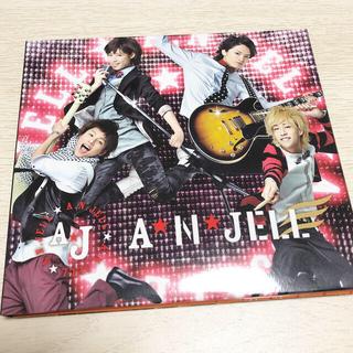 キスマイフットツー(Kis-My-Ft2)の美男ですね ANJELL CD+DVD 数量限定盤 サウンドトラック(アイドルグッズ)