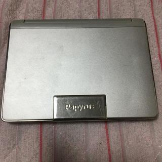 シャープ(SHARP)の電子辞書 paypyrus シャープ(電子ブックリーダー)