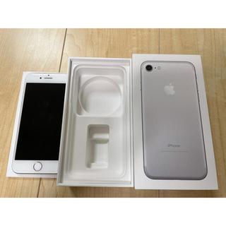 iPhone - iPhone7 32GB 本体と箱のみ