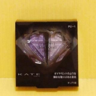 KATE - 新品 ケイト クラッシュダイヤモンドアイズ PU-1