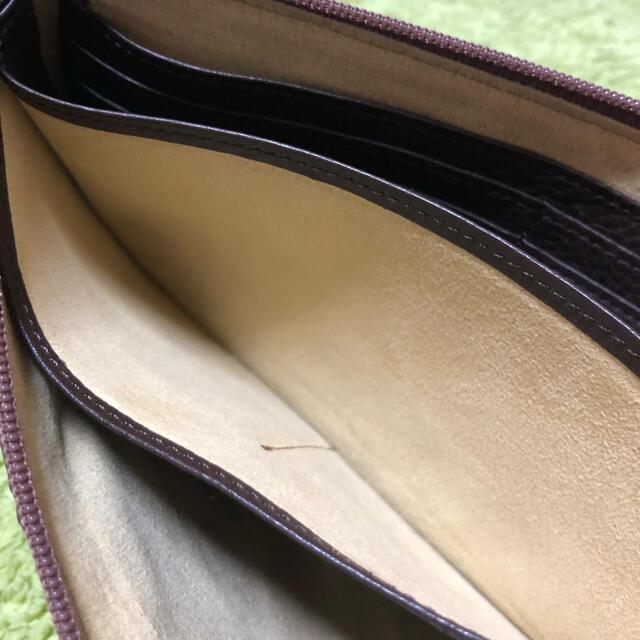 ATAO(アタオ)の週末セール!アタオ ATAO リモハッピーヴィトロ ジュエルショコラ レディースのファッション小物(財布)の商品写真
