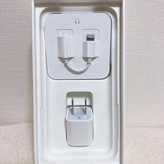 アップル(Apple)の【Apple純正】iPhone 充電器 変換アダプタ(その他)