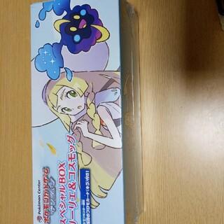 ポケモンカード スペシャルボックス